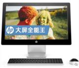 博定宝HP/惠普 27-n154cn 27英寸台式一体机电脑i5-6400T/8G/1T/4G独显